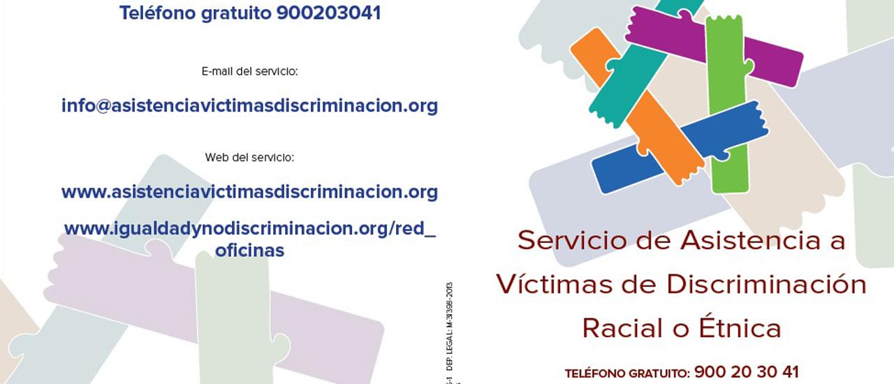 Este viernes se presenta el servicio de asistencia a víctimas de discriminación racial o étnica. El acto está pensado para potenciales víctimas de colectivos vulnerables.Presentación del Servicio de Asistencia a Víctimas de discriminación racial o étnica