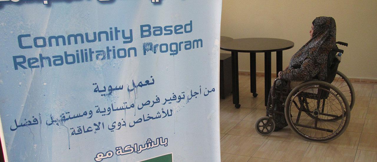 Voces de Zarqa: Ayat, Khaled y Habiba, superando la discapacidad