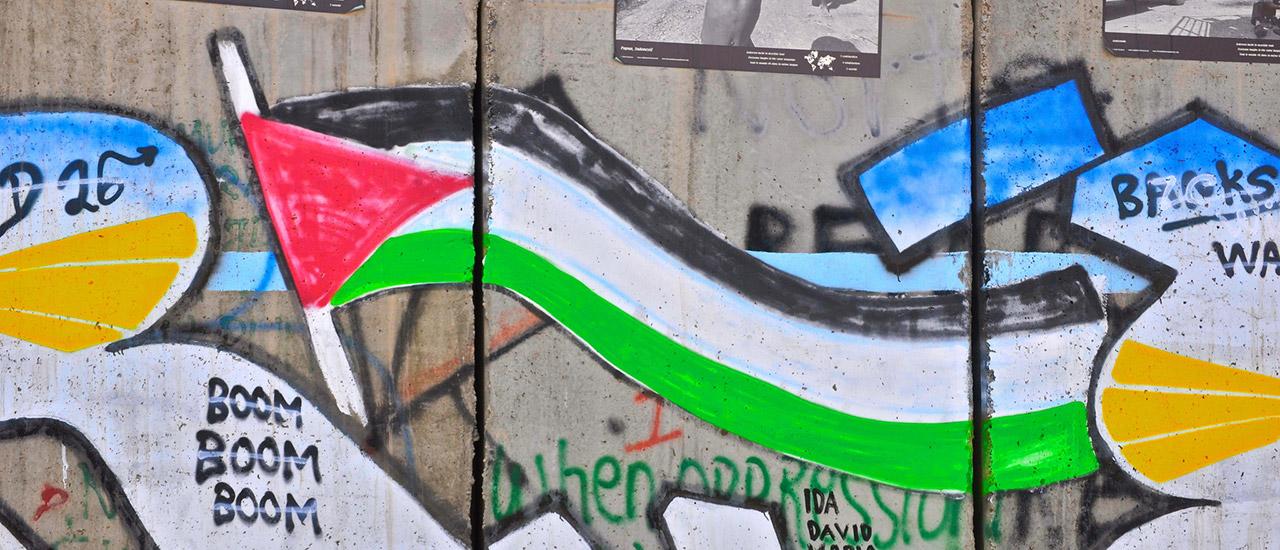 Bethlehem 77 | Adam Reeder | flickr.com