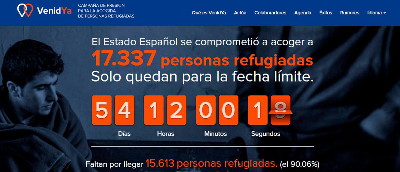 """Refugiados: Campaña """"Venid ya"""""""