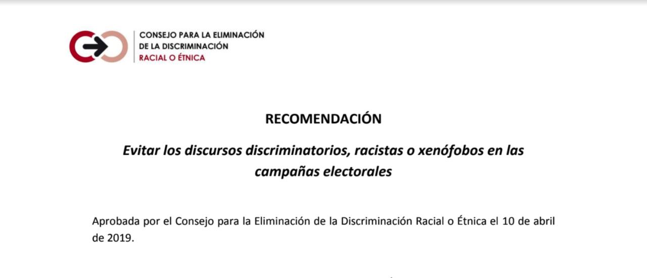 Evitar los discursos discriminatorios, racistas o xenófobos